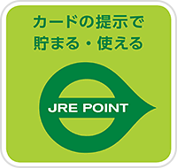 JRE POINT加盟店 ロゴ