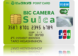 https://www.jreast.co.jp/card/first/bic/img/bic-card01-img.jpg