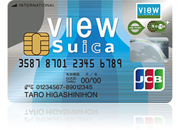 https://www.jreast.co.jp/card/first/img/viewsuica-card01-img.jpg