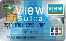 http://www.jreast.co.jp/card/first/img/viewsuica_img_01.jpg