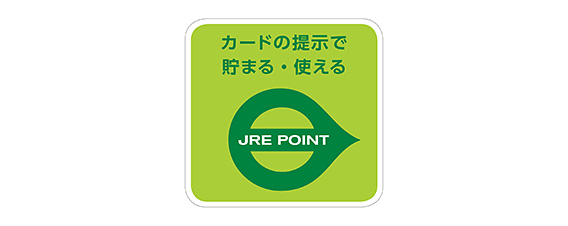JRE POINT加盟店のロゴ