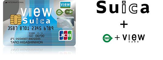 Suica+JRE POINT+VIEW CARD