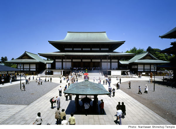 Recommended Narita sightseeing itinerary  Chiba: Narita / Boso  Featured De...