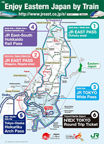 Guides Info Jr East