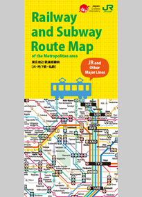 Tokyo Subway Map In English In The Station.Guides Info Jr East
