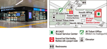 'JR EAST Travel Service Center – Narita Airport Terminal 1' from the web at 'http://www.jreast.co.jp/e/eastpass/../customer_support/img/renew/sc_img_location01.jpg'