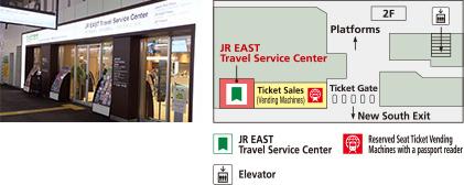 'JR EAST Travel Service Center – Shinjuku Station' from the web at 'http://www.jreast.co.jp/e/eastpass/../customer_support/img/renew/sc_img_shinjuku01.jpg'