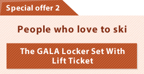 'Special offer 2 – People who love to ski – The GALA Locker Set With Lift Ticket' from the web at 'http://www.jreast.co.jp/e/eastpass/../tokyowidepass/img/img_benefits02.jpg'