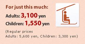 'For just this much:Adults: 3,100 yen, Children: 1,550 yen (Regular prices Adults: 5,600 yen, Children: 3,300 yen)' from the web at 'http://www.jreast.co.jp/e/eastpass/../tokyowidepass/img/img_benefits0202.jpg'