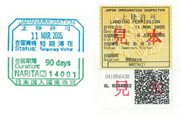 'temporary visitor's visa' from the web at 'http://www.jreast.co.jp/e/eastpass/img/renew/img_eligibility01.jpg'