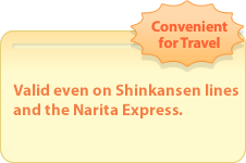 'Convenient for Travel: Valid even on Shinkansen lines and the Narita Express.' from the web at 'http://www.jreast.co.jp/e/eastpass/img/renew/img_point02.jpg'