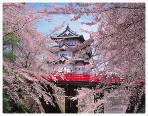 'Hirosaki Castle, Aomori Prefecture' from the web at 'http://www.jreast.co.jp/e/eastpass/img/renew/img_tourism01.jpg'