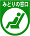 JR售票處 (Midori-no-madoguchi)