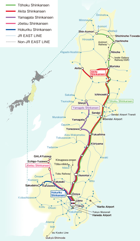 Eastern Japan Hanabi : JR EAST PASS - TOHOKU AREA