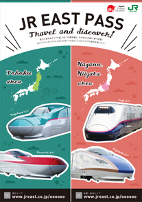 JR東日本周遊券