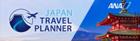 JAPAN TRAVEL PLANNER (Opens in a new window.)