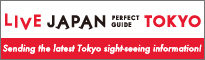 LIVE JAPAN PERFECT GUIDE TOKYO (Opens in a new window.)