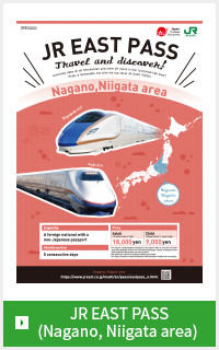 Jr East P Nagano Niigata Area