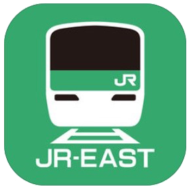 JR EAST JAPAN RAILWAY COMPANY