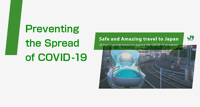 Preventing the Spread of COVID-19