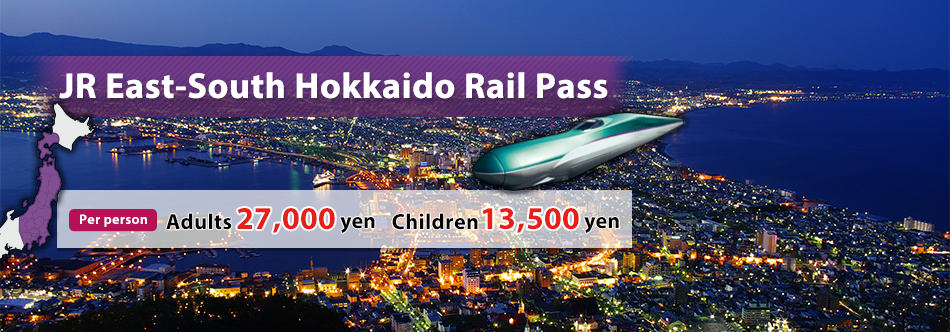 JR East-South Hokkaido Rail Pass (Opens in a new window.)