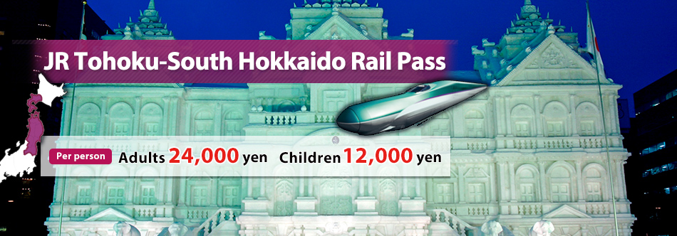 JR Tohoku-South Hokkaido Rail Pass (Opens in a new window.)