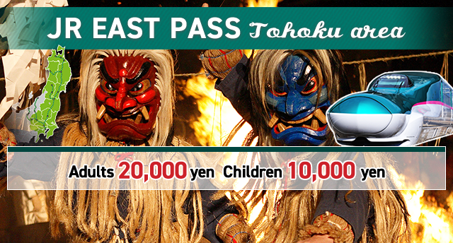 JR EAST PASS (Tohoku area)