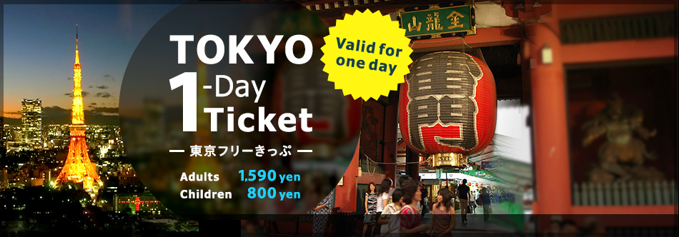 Tokyo 1-Day Ticket | Fares & Passes | JR-EAST