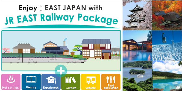 Enjoy!EAST JAPAN with JR EAST Railway Package (出現於新視窗。)