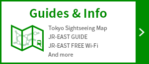 Guides & Info – Tokyo Sightseeing Map, JR-EAST GUIDE, JR-EAST FREE Wi-Fi, And more