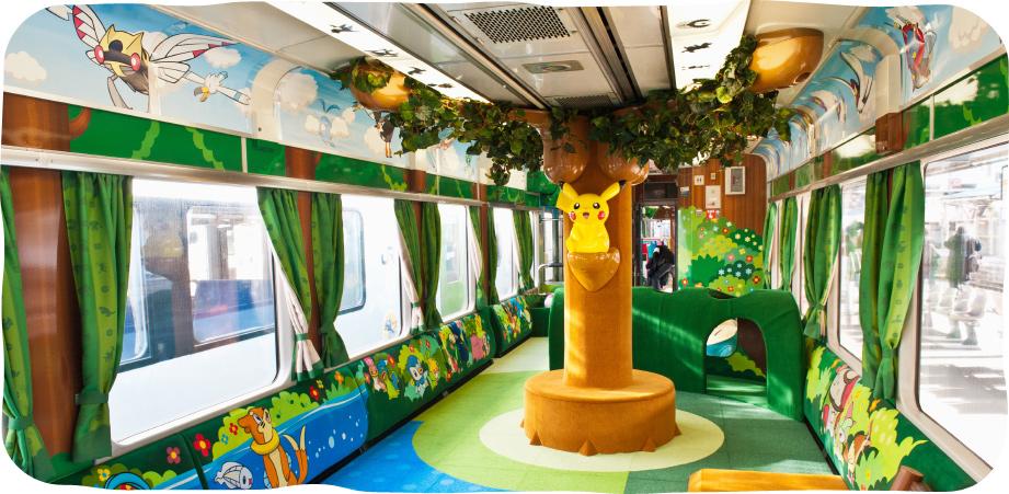 treno pokémon