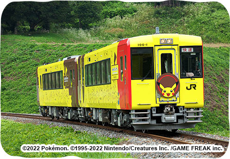 POKÉMON with YOU 列車