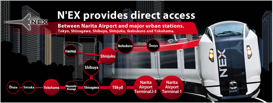 N'EX provides direct access between Narita Airport and major urban stations such as Tokyo, Shinagawa, Shibuya, Shinjuku, Ikebukuro and Yokohama.