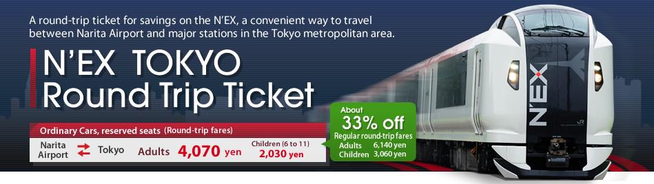 train image, 33% off on round trip ticket