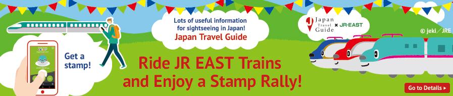 Tohoku Shinkansen   Route Maps   JR-EAST