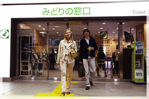 JR Ticket Office (Midori No Madoguchi)