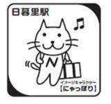 https://www.jreast.co.jp/ekicho/mapimg/1184_36.jpg