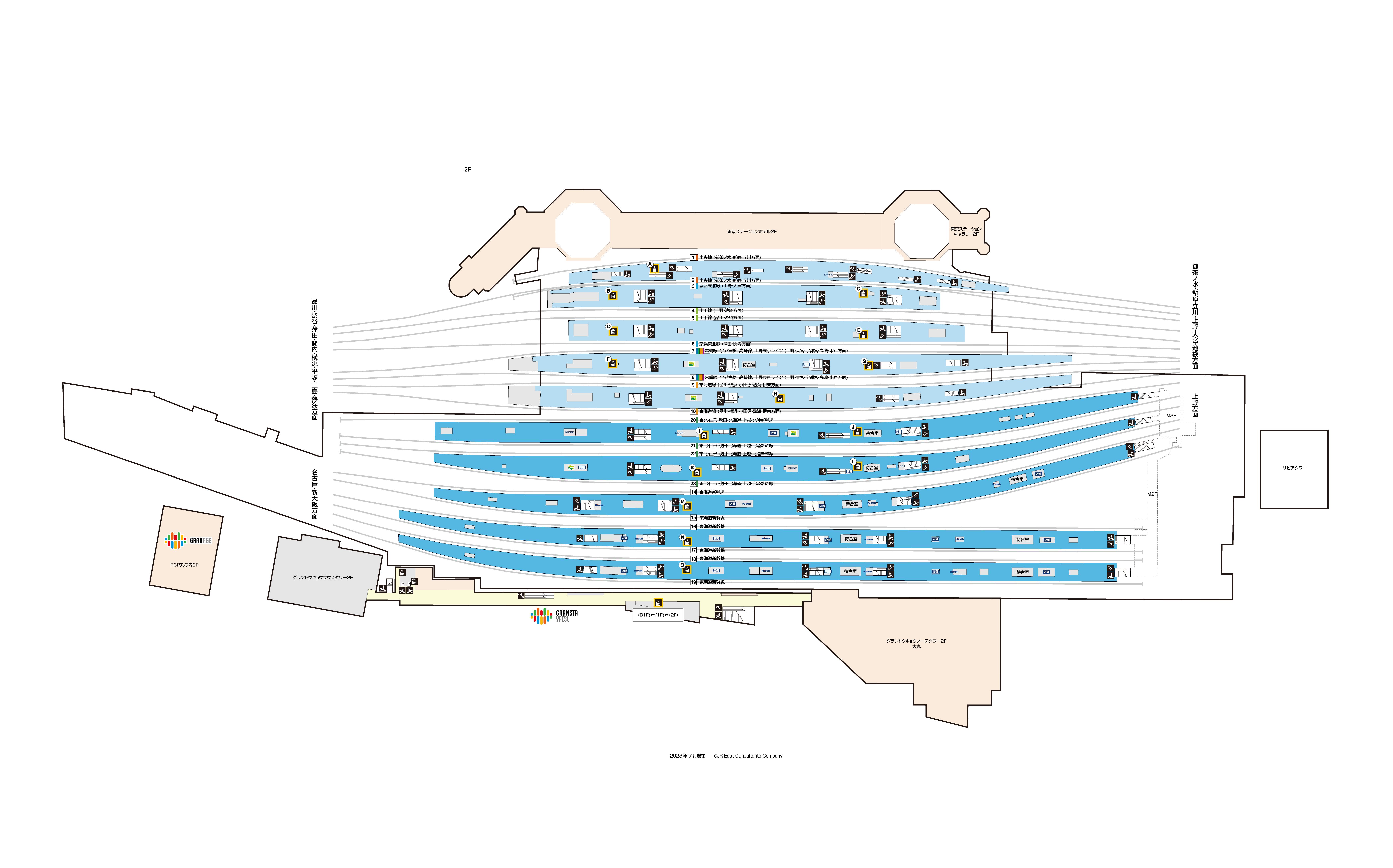 東京 駅 常磐 線 時刻 表