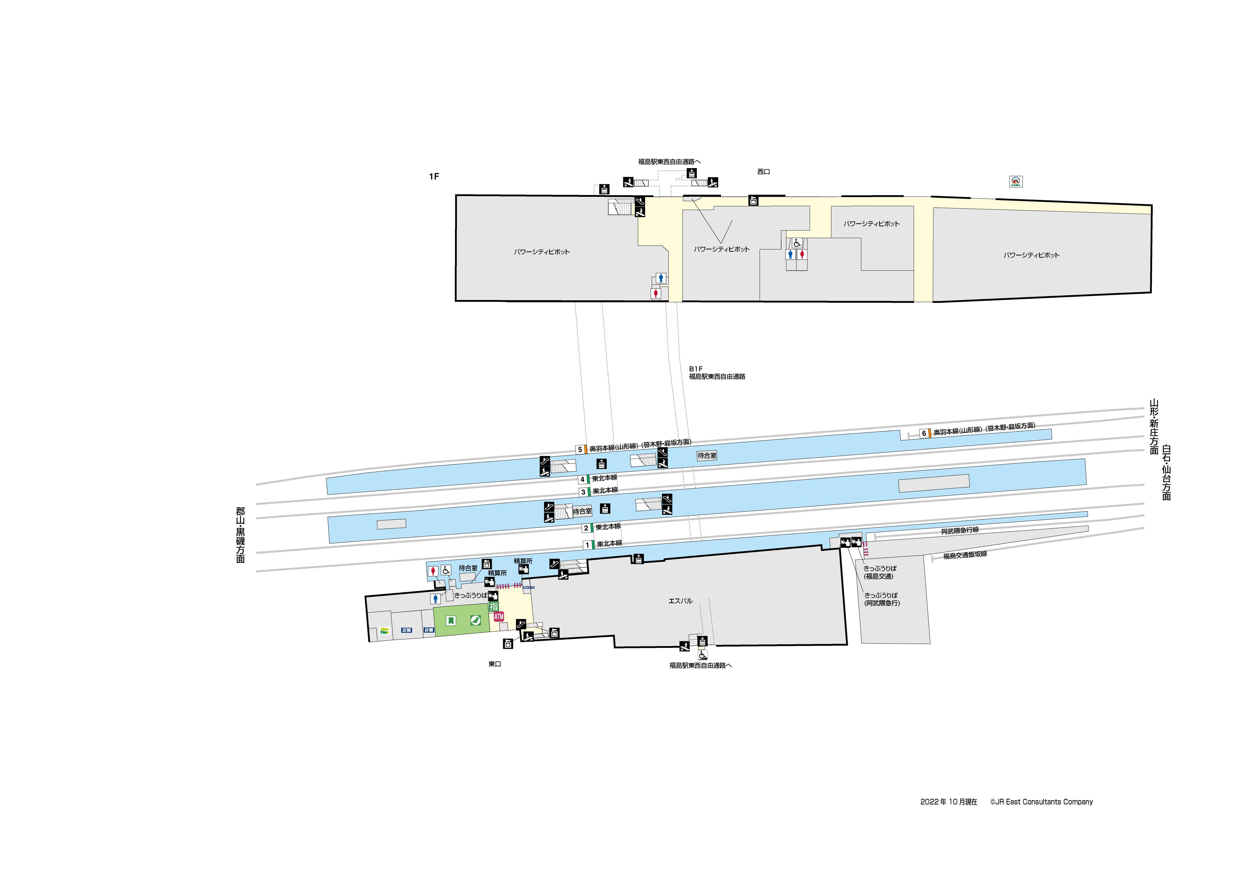 まで 福島 ここ から 駅 福島駅東口のバス時刻表とバスのりば地図|福島交通|路線バス情報