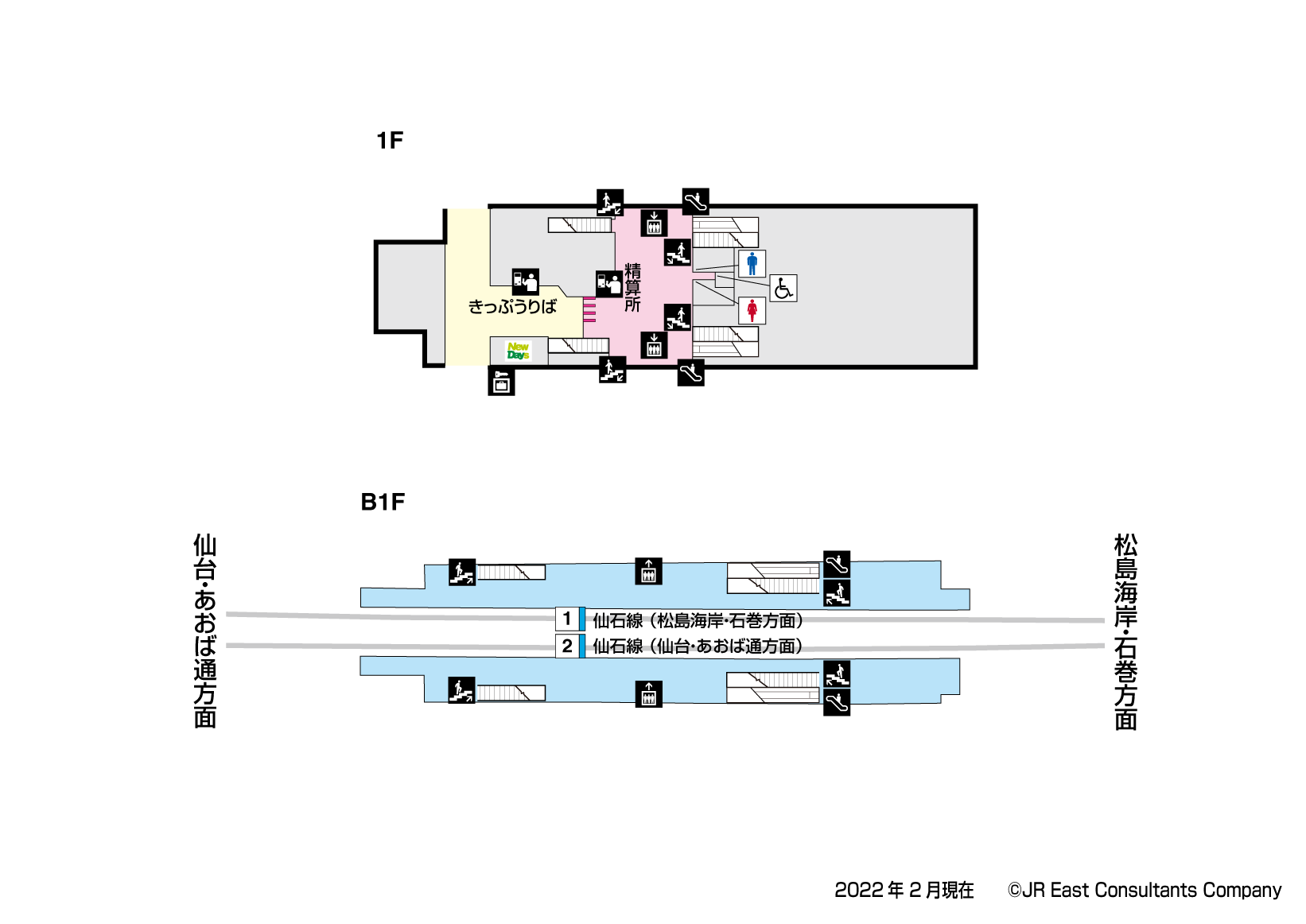 原 仙台 町 ノ 駅 駅 から