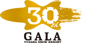 30th GALA YUZAWA SNOW RESORT