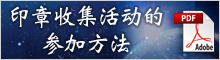 中国語(簡体字)