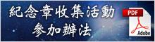 中国語(繁体字)
