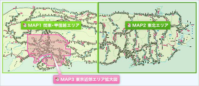 JR東日本の各地域別路線図がPDF ...