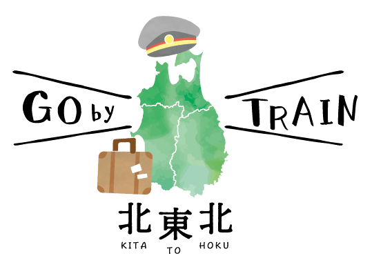 GO by TRAIN 北東北