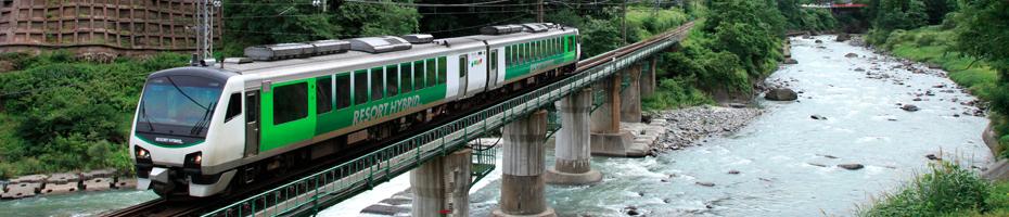 Resort View Furusato Joyful Train
