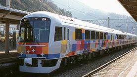 のってたのしい列車 ポータル:J...