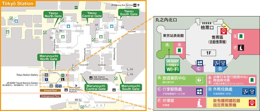 Wifi 新幹線 free 新幹線で無料WiFiを使う方法!WiFiがつながらない・速度が遅い原因と対処法