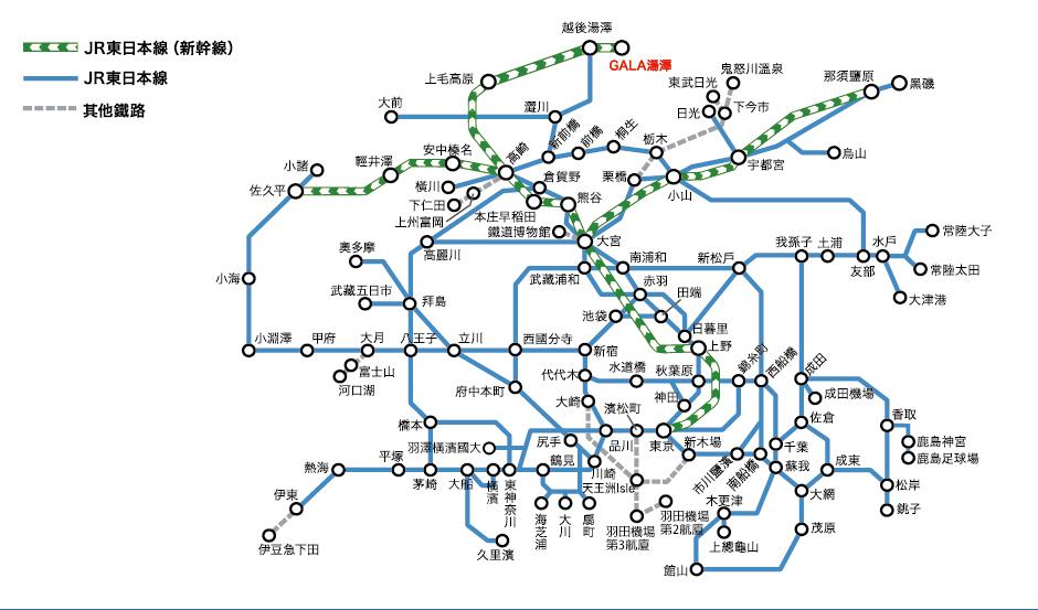 JR東京廣域周遊券使用地區