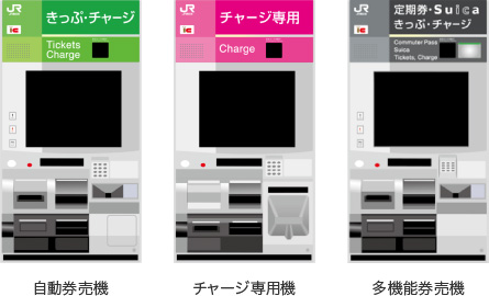 http://www.jreast.co.jp/touchdego/img/about/vendor_machines_pc.jpg